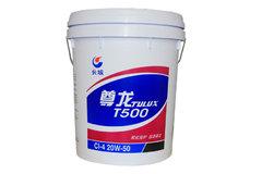 长城润滑油 尊龙T500/CI-4 20W-50 重负荷柴油机油20L
