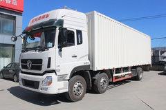 东风商用车 天龙重卡 245马力 6X2 9.6米翼开启厢式载货车(DFH5250XYKAXV)图片