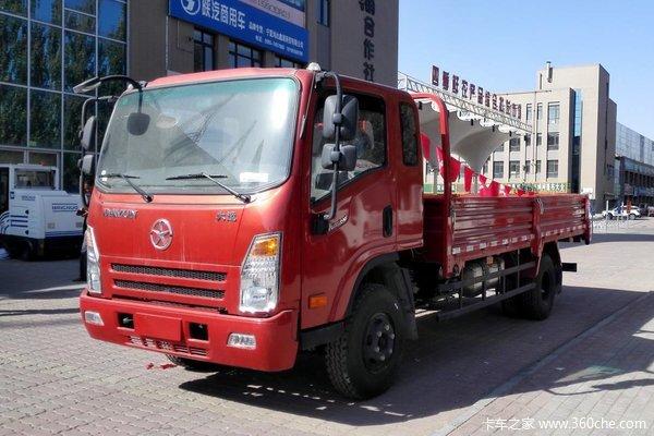 大运 奥普力 102马力 4X2 3.2米自卸车
