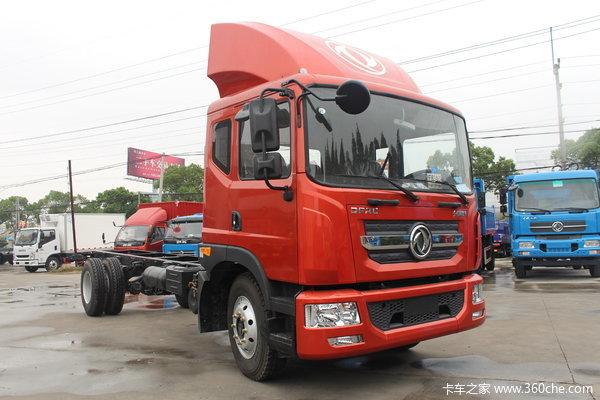 东风 多利卡D9 170马力 4X2 6.8米载货车底盘