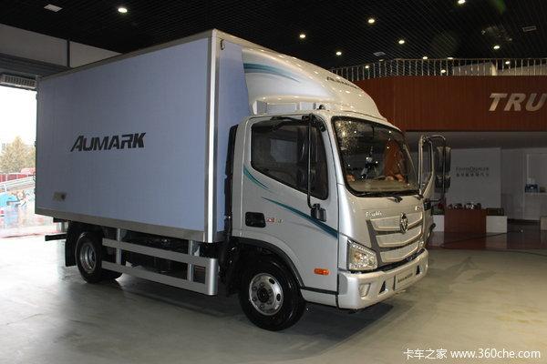 购欧马可S3载货车热销中 享1万优惠