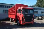 江淮 格尔发K5L中卡 180马力 4X2 6.8米排半仓栅式载货车(HFC5181CCYP3K2A50S2HV)