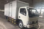 东风捍蓝 4.5T 4.1米单排纯电动厢式轻卡(EQ5042XXYACBEV)