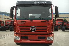 大运 风驰重卡 280马力 8X4 6.2米自卸车(DYQ3310D5FC)