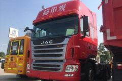 江淮 格尔发A5W重卡 430马力 6X4牵引车(HFC4251P12K7E33S3V) 卡车图片
