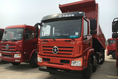 大运 风驰准重卡 280马力 8X4 6米自卸车(DYQ3310D5FB) 卡车图片