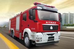 中国重汽 汕德卡SITRAK C7H重卡 400马力 6X4泡沫消防车底盘(ZZ5356V524ME5)
