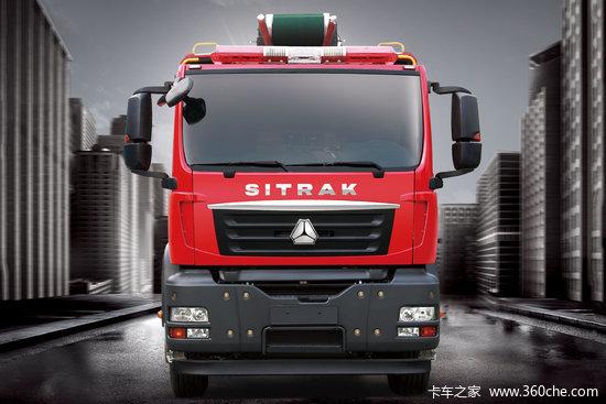 中国重汽 汕德卡SITRAK C7H重卡 400马力 6X4泵浦消防车底盘(ZZ5356V524ME1)