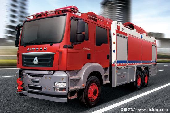 中国重汽 汕德卡SITRAK C7H重卡 400马力 6X4化学救援消防车底盘(ZZ5356V524ME1)