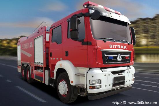 中国重汽 汕德卡SITRAK C7H重卡 400马力 6X4水罐消防车底盘(ZZ5356V524ME1)