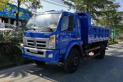 四川现代 新鸿运 130马力 4.1米自卸车(CNJ3120ZGP37M) 卡车图片