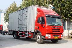 青岛解放 龙V中卡 164马力 4X2 7.2米厢式载货车(CA5148XXYPK2L4E4A80-3) 卡车图片