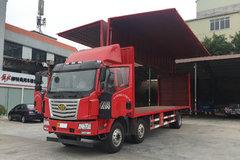一汽柳特 金陆中卡 220马力 6X2 9.6米翼开启厢式载货车(LZT5250XYKPK2E4L8T3A95) 卡车图片