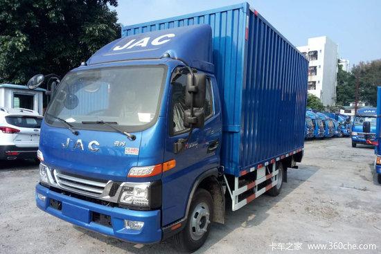 江淮 骏铃V6 130马力 4.12米单排厢式轻卡(HFC5043XXYP71K1C2V)
