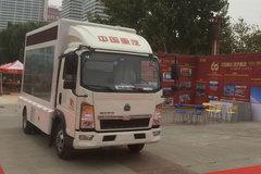 中国重汽HOWO 悍将 87马力 单排厢式广告宣传车(CLW5040XXCZ4) 卡车图片