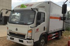 中国重汽HOWO 悍将 141马力 4X2 单排爆破器材运输车(ZZ5047XRYF341CE145)