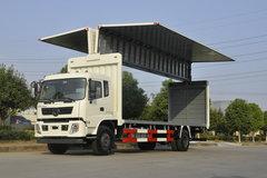 东风新疆 专底系列 180马力 4X2 7.7米翼开启厢式载货车(EQ5180XYKGD5D)