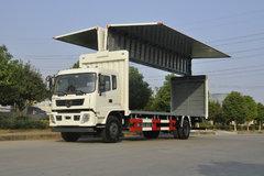 东风新疆 专底系列 180马力 4X2 6.75米翼开启厢式载货车(EQ5180XYKGD5D)