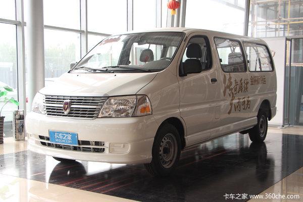 金杯 新快运 经典型 106马力 2.0L封闭货车(长轴)