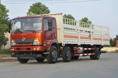 东风商用车 嘉运中卡 210马力 6X2气瓶运输车(EQ5250TQPGD5D)
