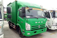 飞碟奥驰 V3系列 115马力 4.2米单排厢式轻卡(FD5046XXYW63K) 卡车图片