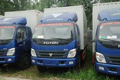 福田 奥铃 超越 140马力 4X2 6.8米排半厢式载货车(BJ5121VHCFK-S)