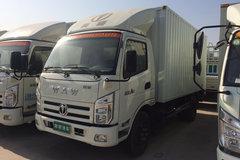 飞碟奥驰 A2系列 95马力 4.2米单厢式板轻卡(FD5040XXYW10K) 卡车图片