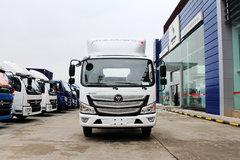 福田 欧马可S3系 143马力 4.14米单排厢式载货车底盘(BJ5088XXY-F2)