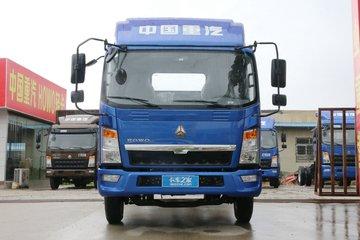 中国重汽HOWO 悍将 170马力 4.15米单排仓栅式轻卡底盘(ZZ5047CCYF341CE143)