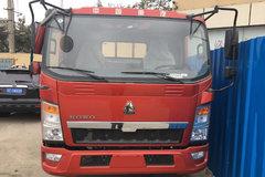 中国重汽HOWO 悍将 143马力 4.165米单排栏板轻卡(ZZ1047F3315E145) 卡车图片