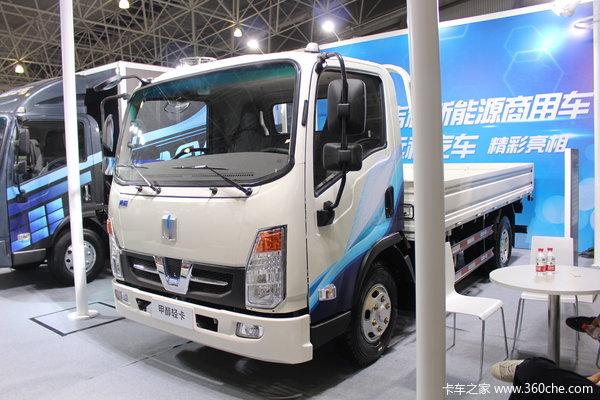 吉利远程 甲醇新能源 4.18米栏板载货车