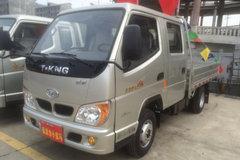 唐骏欧铃 小宝马 68马力 2.6米双排栏板微卡(ZB1020BSC3F) 卡车图片