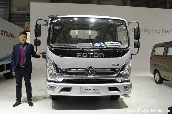 奥铃CTS载货车让利0.6万促销中13521291578