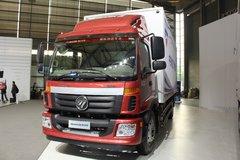 福田 欧马可5系 182马力 6.8米厢式载货车(国六)(BJ5186XXY-A7)