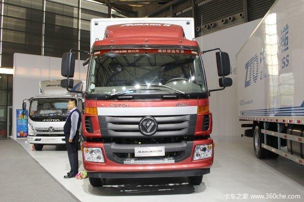 回馈客户欧马可5系载货车仅售14.50万