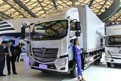福田 欧马可S5系 170马力 6.8米排半厢式载货车(BJ5126XXY-A2)