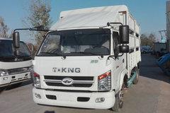唐骏欧铃 骏骐 旗舰版 124马力 4.15米单排仓栅轻卡(ZB5040CCYTDD6F) 卡车图片