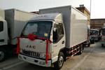 江淮 帅铃E 120马力 4.2米单排厢式轻卡(HFC5041XXYP93K1C2)