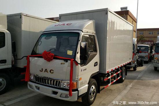 江淮 帅铃E 120马力 4.15米单排厢式轻卡(HFC5041XXYP93K1C2V)
