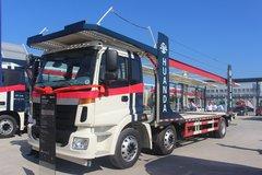 福田 欧曼ETX 6系重卡  270马力 6X2 中置轴车辆运输车图片