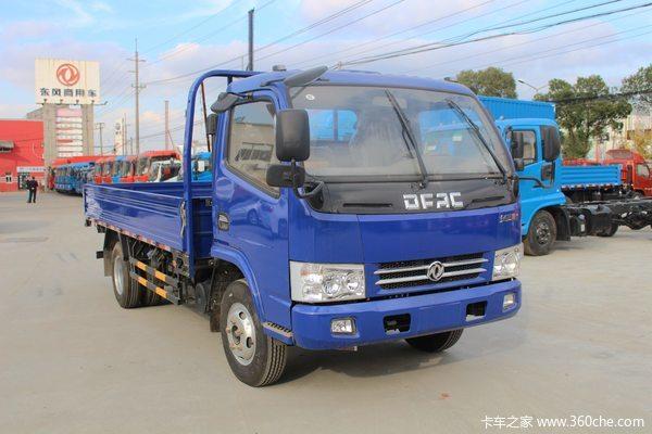 东风 多利卡D6-M 115马力 4.17米单排栏板轻卡(EQ1041S7BDF)