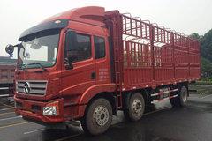 大运 风驰 重卡 220马力 6X2 9.6米仓栅式载货车(CGC5254CCYD4SBB) 卡车图片