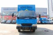 江铃 顺达窄体 116马力 4X2 4.24米杂项危险物品厢式运输车(JMT5040XZWXG2)
