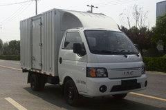 江淮 康铃X5 豪华型 1.8L 全柴 68马力 柴油 厢式微卡(HFC5030XXYPV7K2B3) 卡车图片