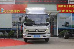 福田 奥铃CTS 143马力 4.2米单排栏板轻卡底盘(BJ1048V9JEA-FA) 卡车图片