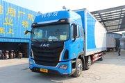 江淮格尔发 K5w重卡 280马力 6X2 9.6米厢式载货车(HFC5201XXYP1K4D54S7V)