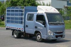 跃进 小福星S50 1.3L 87马力 2.6米双排仓栅式微卡(NJ5022CCYPBGBNS3) 卡车图片