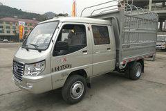 唐骏欧铃 赛菱A6 1.3L 88马力 汽油 2.56米双排仓栅式微卡(ZB5033CCYASC3V)图片