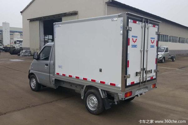 回馈客户聚力五菱荣光冷藏车仅售7.64万