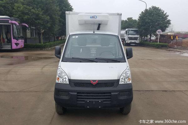 降价促销聚力五菱荣光冷藏车仅售8.74万